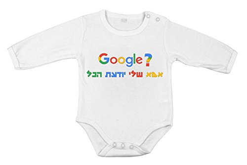 Body-soul-n-spirit Baby Newborn Cotton Clothing Long sleeve Suit Google mom knows print Hebrew 18M