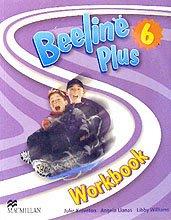 beeline-plus-workbook-and-scrapbook-6