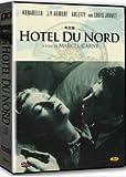 Movie DVD - Hotel du Nord (Region code : all) (Korea Edition)...