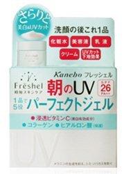 Freshel Aqua Moisture Gel (UV White) 80g