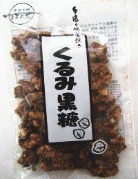 """Preisvergleich Produktbild Walnut brauner Zucker 100g 8 Beutel set Handgemachte Land mit Holz befeuerten (Zaun """"T ‰Ô)"""