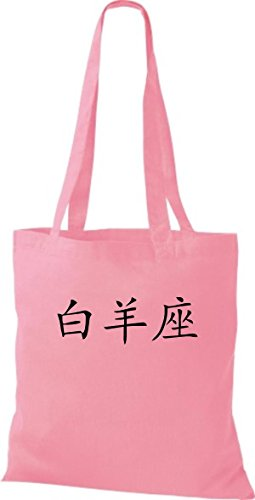 ShirtInStyle Stoffbeutel Chinesische Schriftzeichen Widder Baumwolltasche Beutel, diverse Farbe classic pink