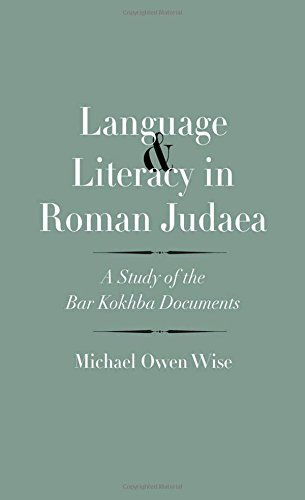 Language and Literacy in Roman Judaea: A Study of the Bar Kokhba Documents (The Anchor Yale Bible Reference Library) by Michael Owen Wise (2015-05-26)