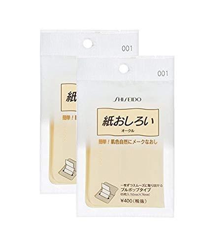 Gesichtsöl Löschpapier - Face Powder Sheet Blotting Paper - 7.4cm x 5.0cm, pack mit 65 Blätter (X2 pack)