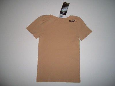 Puma T-Shirt Microfibre Stretch, Workout Fitness Running, Geeignet für alle In- und Outdoor Aktivitäten, Das Stretch Material trägt sich leicht, weich und angenehm, Bleibt in Farbe und Beschaffenheit  Beige