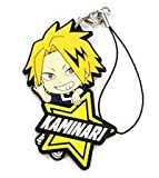 Ichibankuji My Hero Academia WHITE OR BLACK! Electrical separately ringing on the F Award rubber strap