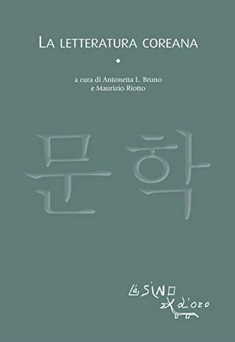 La letteratura coreana: 2 (Letterature)