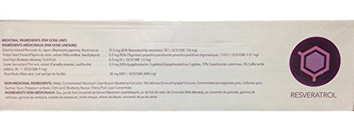 Pack of 3 Jeunesse ReserveTM 30 Gel packets per box (1 OZ)