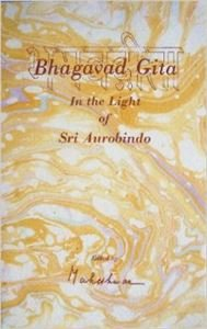 bhagavad-gita-in-light-of-sri-aurobindo