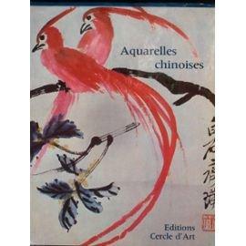 Aquarelles chinoises -relie--anc ed