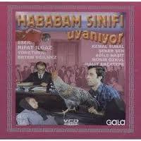 Hababam Sinifi Uyaniyor VCD