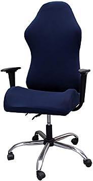 اغطية مطاطية واقية مطبوعة لكرسي الالعاب وكرسي الكمبيوتر وكراسي السباق المائلة من ووماكو