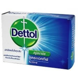 dettol-active-hygienic-antibacterial-anti-bacterial-soap-body-wash