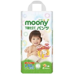 japanese-diapers-panties-moony-pl-boy-9-14kg-lotto-di-4pezzi-totali-176pc