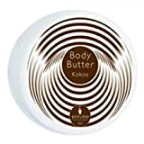 Bioturm: Body Butter Kokos 64 (200 ml)