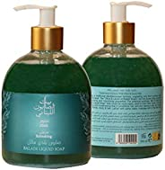 Bayt Al Saboun Al Loubnani Liquid Baladi Soap Pine, 500 ml