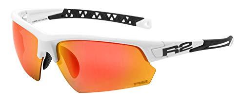 Preisvergleich Produktbild R&R Multi-Sportbrille Evo / Sonnenbrille / Radbrille / Laufbrille mit Wechselgläser (weiß / schwarz