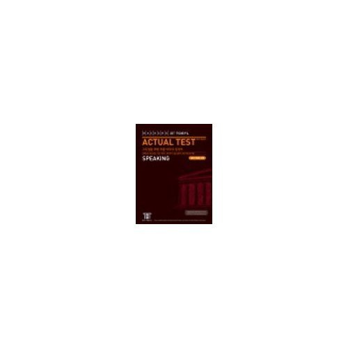 HACKERS IBT TOEFL ACTUAL TEST LISTENING_for Korean Speakers (with CD) by Hackers Language Institute