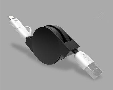 UChic 1 STÜCKE Retractable Multi Funktion 2 in 1 Dual USB Kabel Lade & Datenübertragung Kabel für Apple Samsung Android Handys Tabletten (Cable Retractable Lightning Usb)