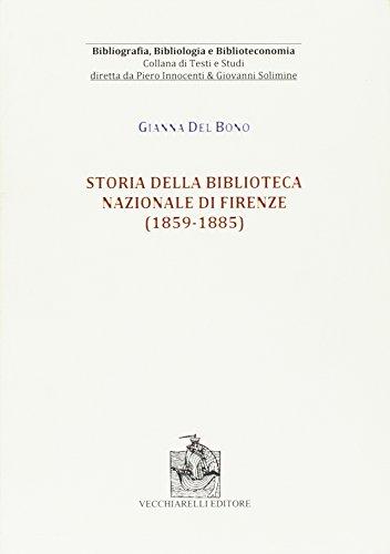 Storia della Biblioteca Nazionale di Firenze (1859-1885)