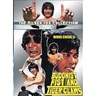 Buddhist Fist & Tiger Claws [Edizione: Germania]