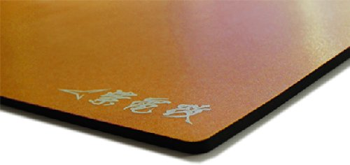 Artisan Shiden-Kai - Professional Gaming mouse pad (Size: Large, Foam: Medium, Color: Orange)