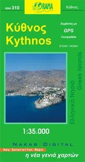 Kythnos 2009 por Orama Editions