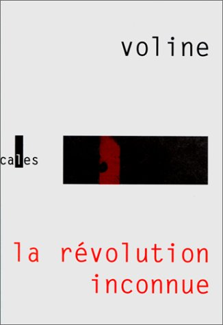 """<a href=""""/node/1477"""">La révolution inconnue</a>"""