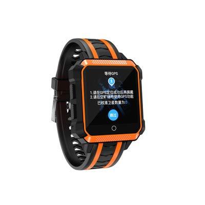 CMYY - Orologio Smart Watch con Funzione di Posizionamento della frequenza cardiaca, con Software per scaricare gratuitamente Tre dispositivi di Difesa