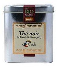 Cook Thé Noir Bio 180 g