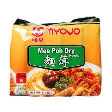 myojo-mee-poh-trockene-nudel-85g-x-5-packungen