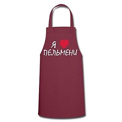 ? ????? ???????? / Ich liebe Pelmeni Kochschürze von Spreadshirt®