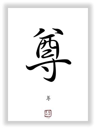 - japanisches Kanji Kalligraphie Schriftzeichen - China Japan Zeichen Poster asiatische Schrift Zeichen Dekoration Deko Bild (Symbol Des Respekts)