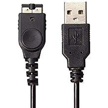 Exlene® Nintendo GBA / SP / DS Câble chargeur USB pour Nintendo GameBoy Advance SP (GBA SP) Console Nintendo Original