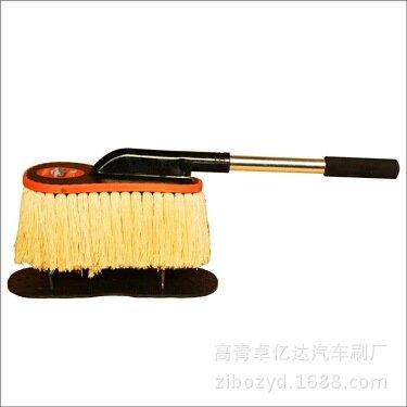terreni-shangyouc-car-di-materiali-per-la-pulizia-auto-cera-di-duster-spazzola-di-pulizia-apribile-c