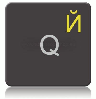 autocollants-clavier-russe-feuillete-et-transparente-avec-couche-de-protection-14x14mm-jaune