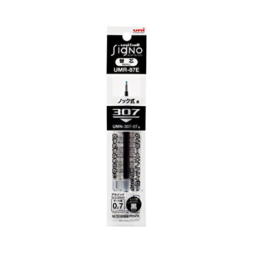 Mitsubishi Pencil Uniball Signo 307 replacement core 0.7 black UMR 87 E.24 '2 pcs' Japan