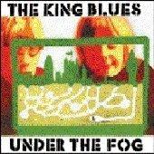 under-the-fog-import-anglais
