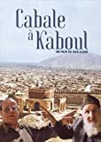 Cabal in Kabul ( Cabale ? Kaboul ) by Isaac L?vy