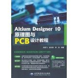 altium-designer-10-schematic-and-pcb-design-tutorial-with-cd-romchinese-edition