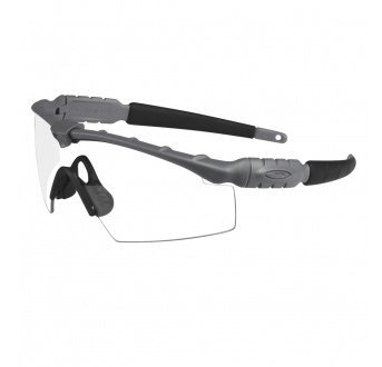 Oakley SI Ballistic M-Frm 2.0 Grey / Photochromic Sonnenbrille Sunglasses