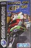 Hang-On GP 96 -
