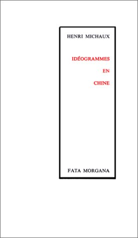 Idéogrammes en Chine