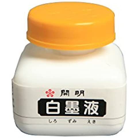 Kaimei Manga Pen Ink - 70 ml Bottle - White