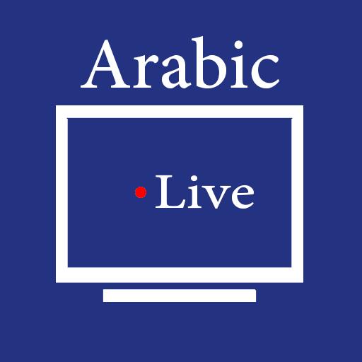 arabic-tvs-