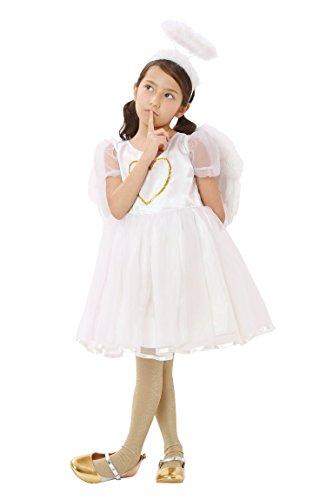 Kleine Amor Kinder Kostum Madchen 120cm [Clear Stein Genuine] (Amor Kostüm Zubehör)