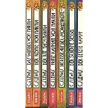 Die Chroniken von Narnia, 7 Bände