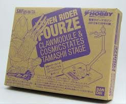 novembre-2012-modulo-artiglio-appendice-rider-fourze-e-cosmica-fase-anima-statesman-dengeki-hobby-ma
