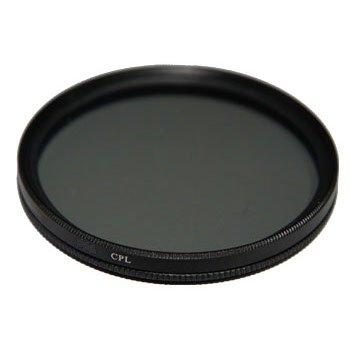 Dot.Foto Zirkular-Polarisationsfilter für Digitalkameras - 95 mm