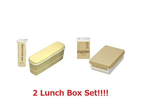 [2Lunch-Boxen Set] Yamada Chemie Slim 2ausgetragen Lunchbox & Sandwich Fall Beige -